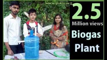 Thumbnail illustrates the club team who make a cow dung biogas plant during their video.